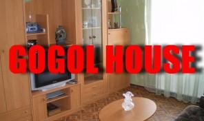 GOGOL HOUSE — свои  1-2-комн. квартиры в сердце Одессы, от 190 грн!