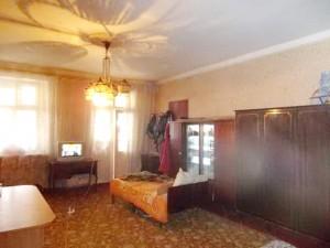 507964554_5_644x461_2-komnatnaya-kvartira-v-tsentre-goroda-idealno-pod-arendu-odesskaya-oblast-300x225