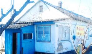Продается дом в центре Новой Долины — 15.000 у.е.!