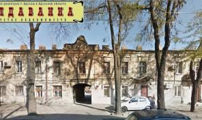 Офис с фасадным входом на ул.Приморской — 15.000 у.е.!