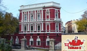 Более года вся Одесса, затаив дыхание, наблюдала за преображением…