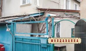 Квартира на земле в районе площади Толбухина!