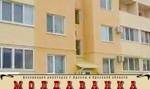 1-комнатная квартира с евроремонтом в Совиньоне-3!
