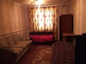 484275294_3_644x461_kvartira-na-zemle-chernyshevskogo-krasnyy-krest-ot-hozyaina-vtorichnyy-rynok-300x225