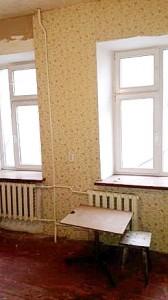 594904106_1_644x461_prodam-komnatu-v-kommune-odessa_rev0021-168x300
