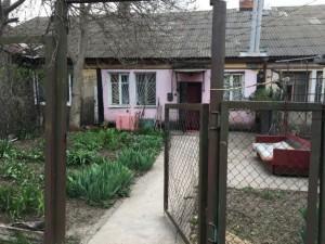 638260144_1_644x461_prodaetsya-kvartira-ul-shkodova-gora-suvorovskiy-rayon-odessa_rev001-300x225