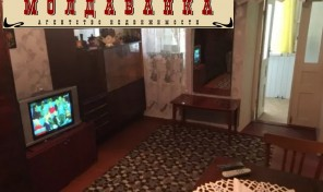 2-комнатная на Молдаванке за 17.900 у.е.!