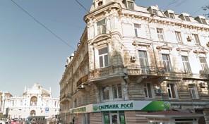 Продается квартира на Дерибасовской, изумительный вариант под аренду!