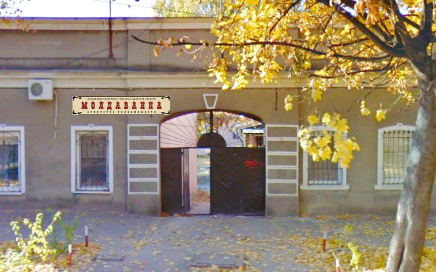 Фасадная квартира на Молдаванке под офис или магазин!